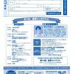 20200111171507-0001